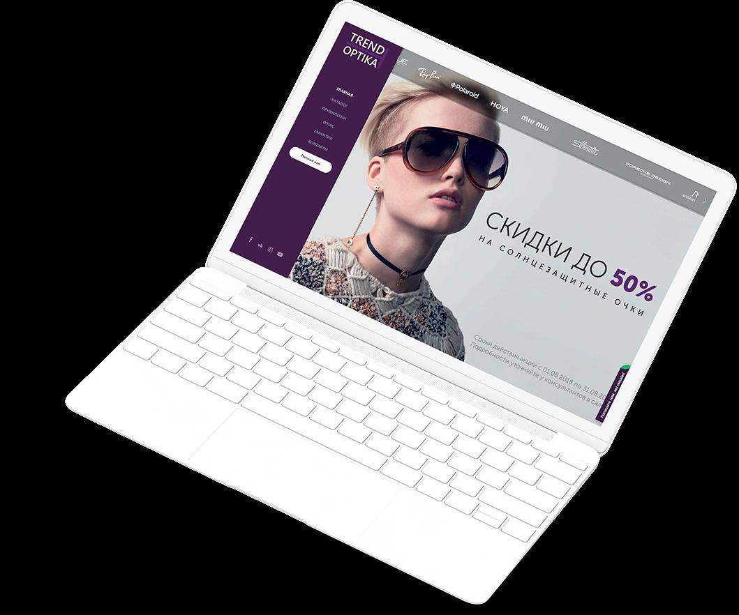 Новый сайт для увеличения продаж