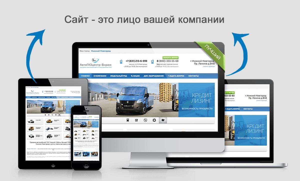 Создание сайта примеры цены работа создание веб сайта
