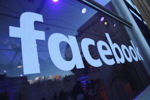 запустить рекламу +в facebook